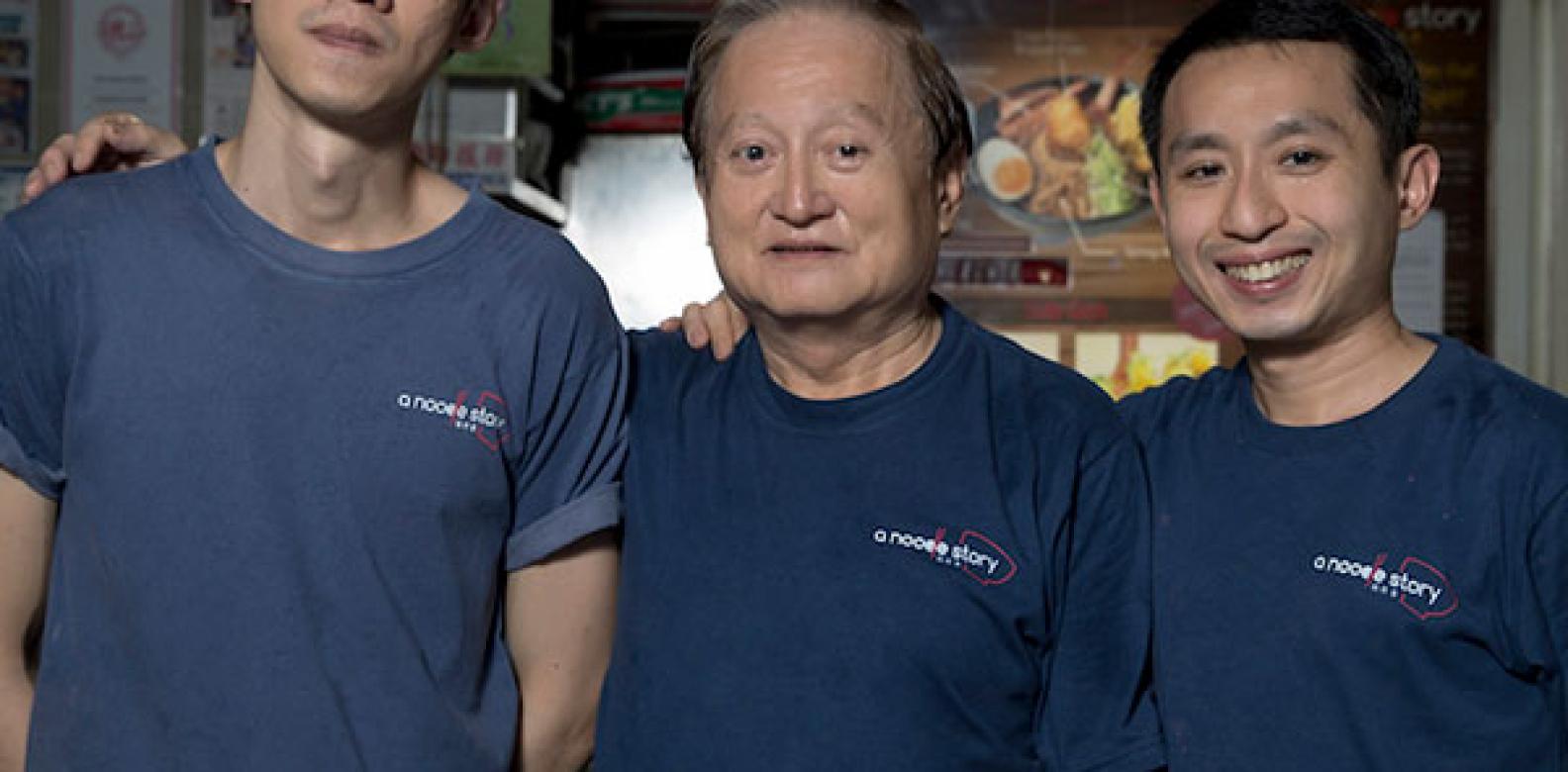 Favourite Street Food Vendor: A Noodle Story