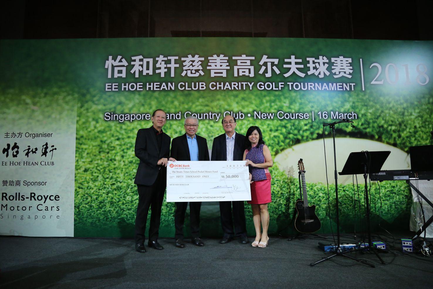 Francis Ko, Chua Thian Poh, Karsono Kwee, Tan Bee Heong