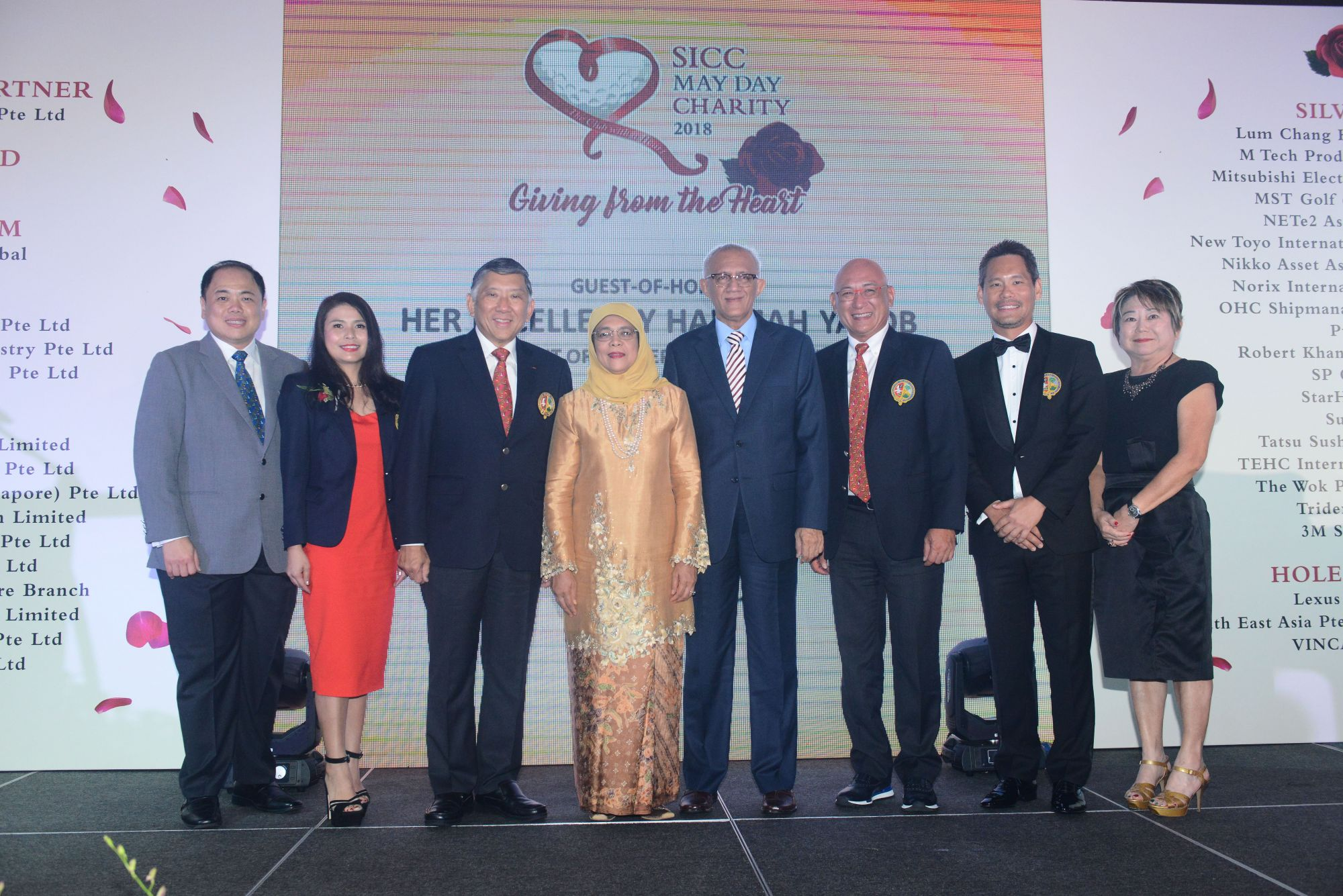 President Halimah Yacob with the SICC committee