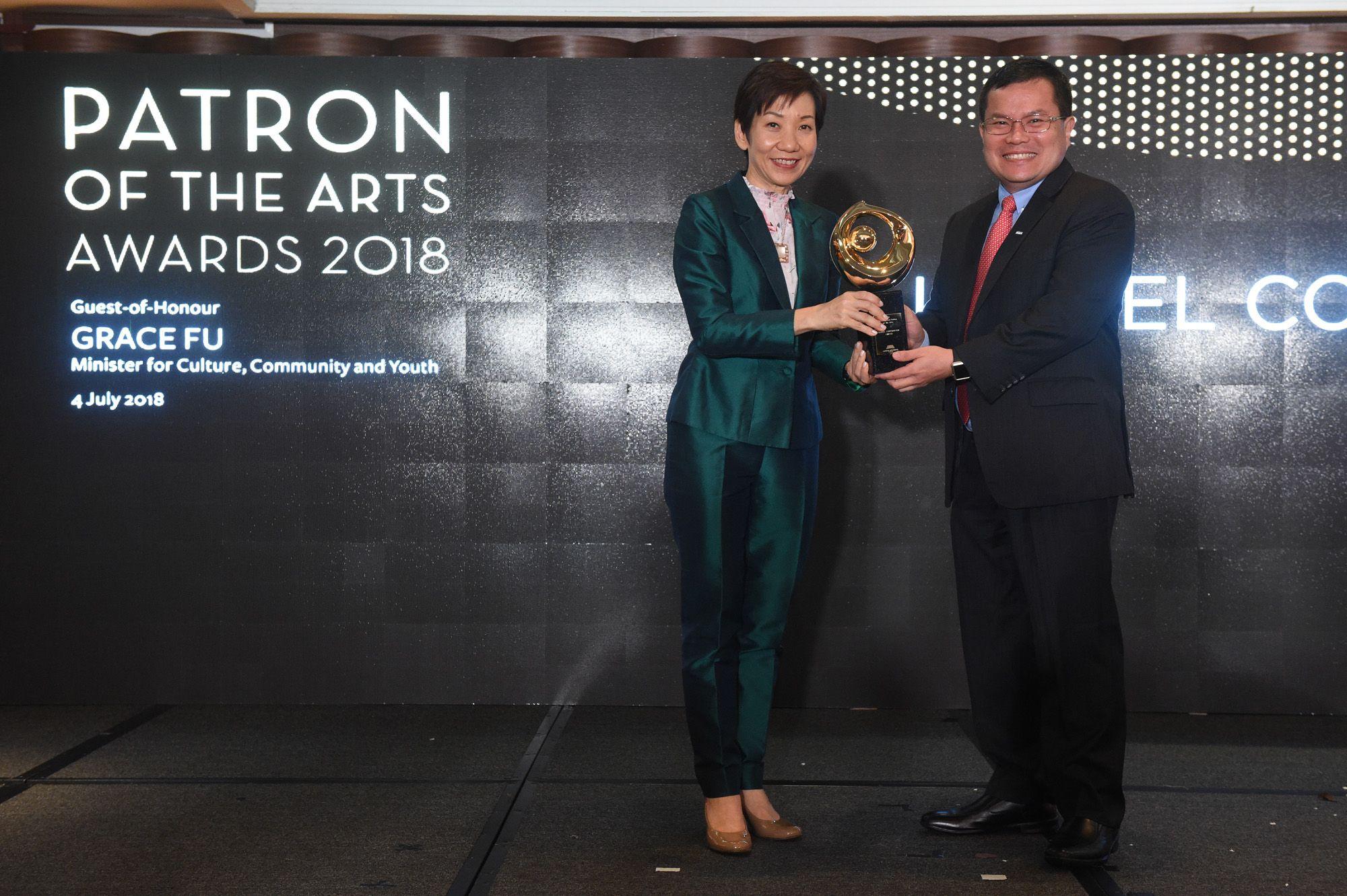 Grace Fu, Ho Tong Yen