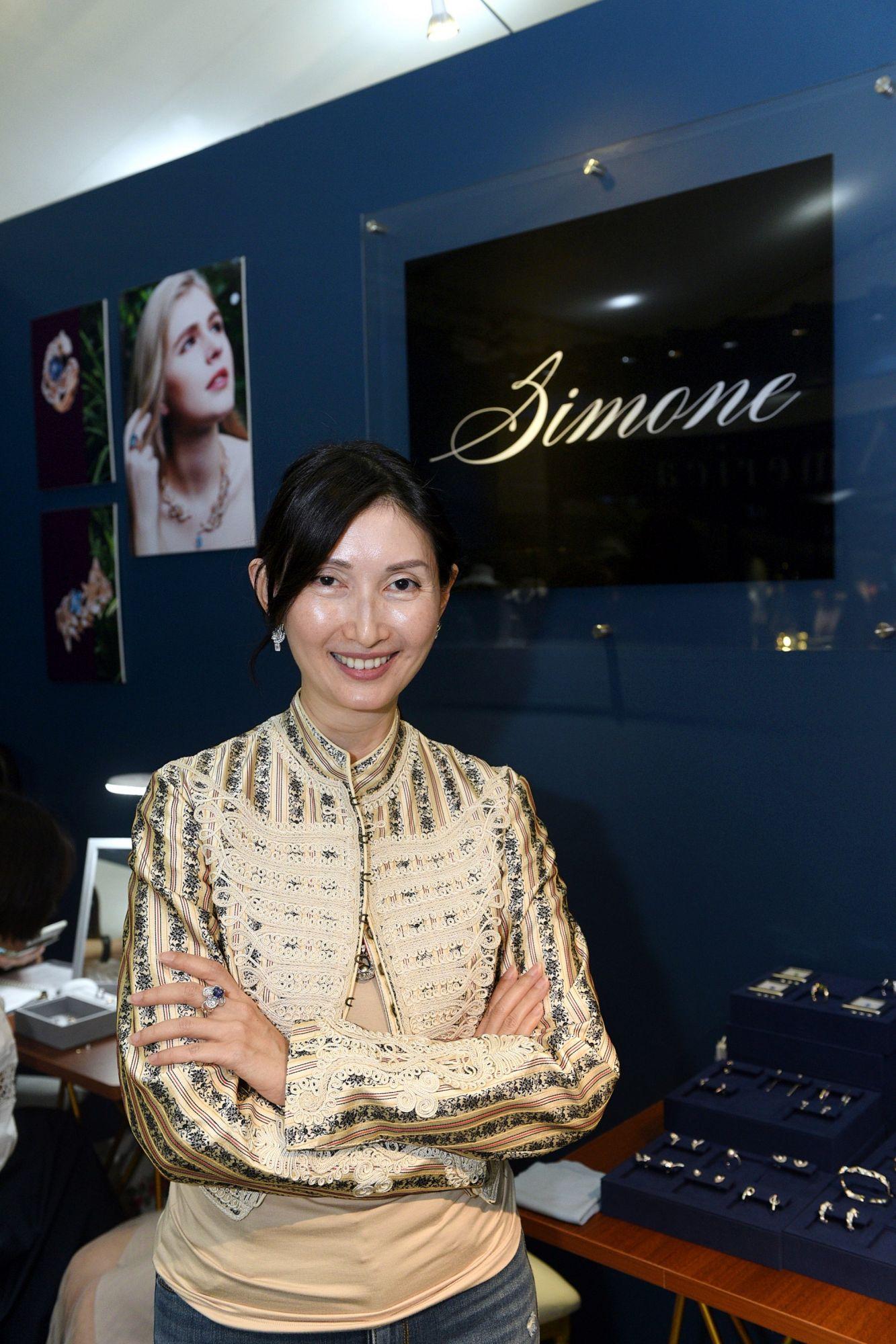 Simone Ng