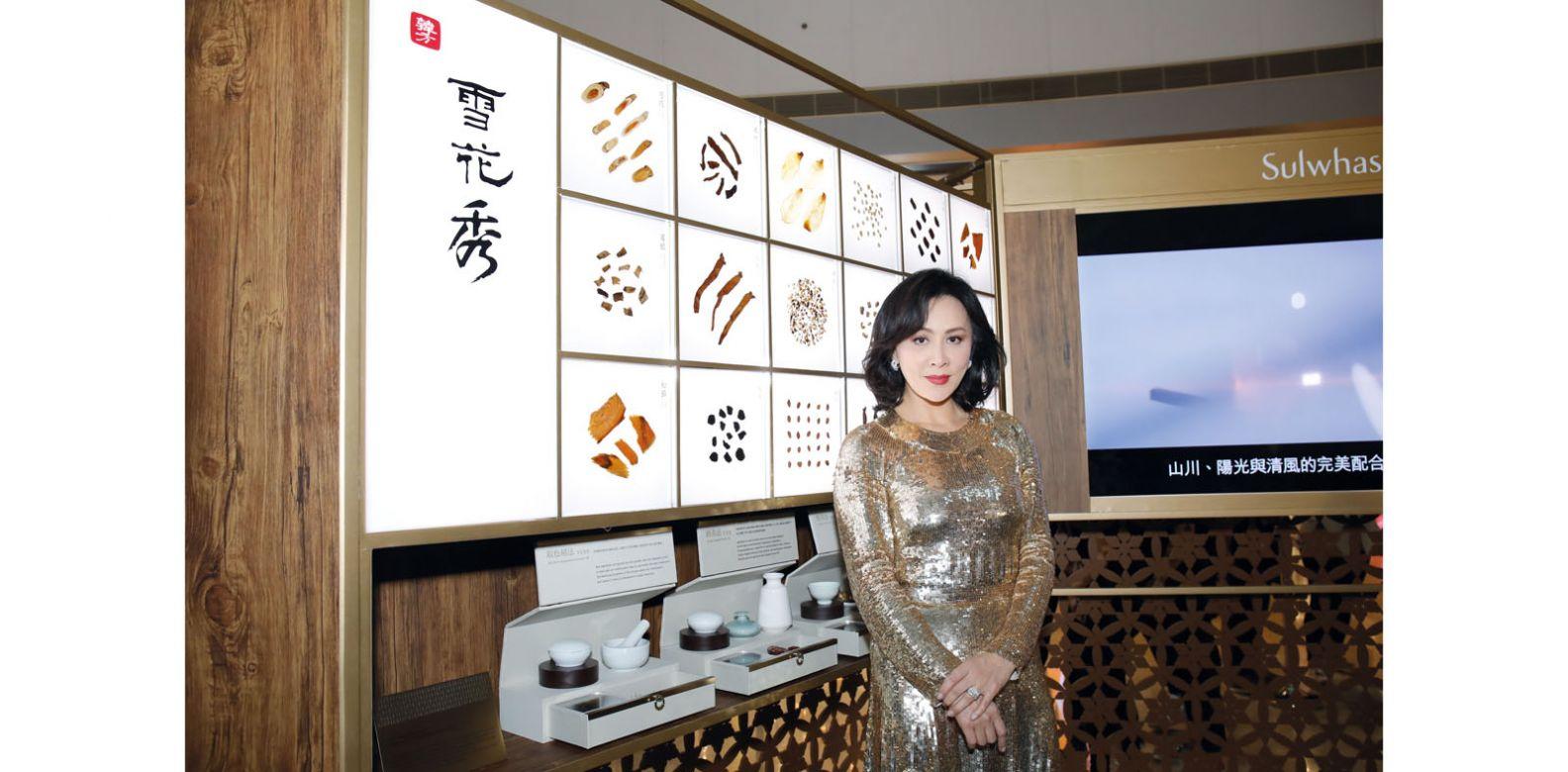 Hong Kong celebrities Carina Lau