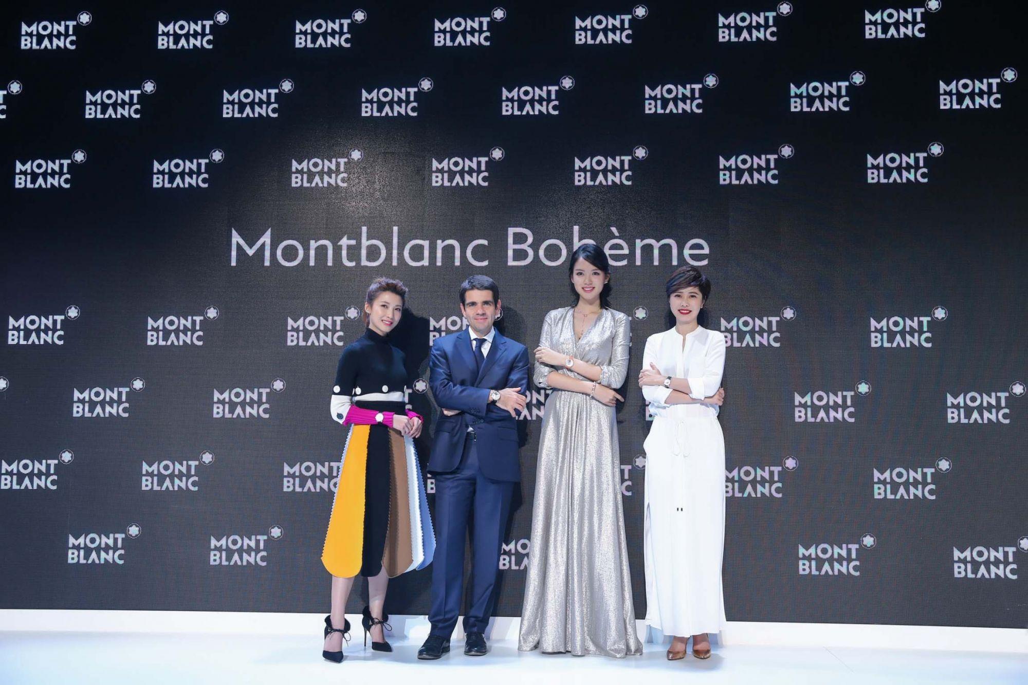 Jeanette Aw, Jérôme Lambert, Zhang Zilin, Xue Xiaolu