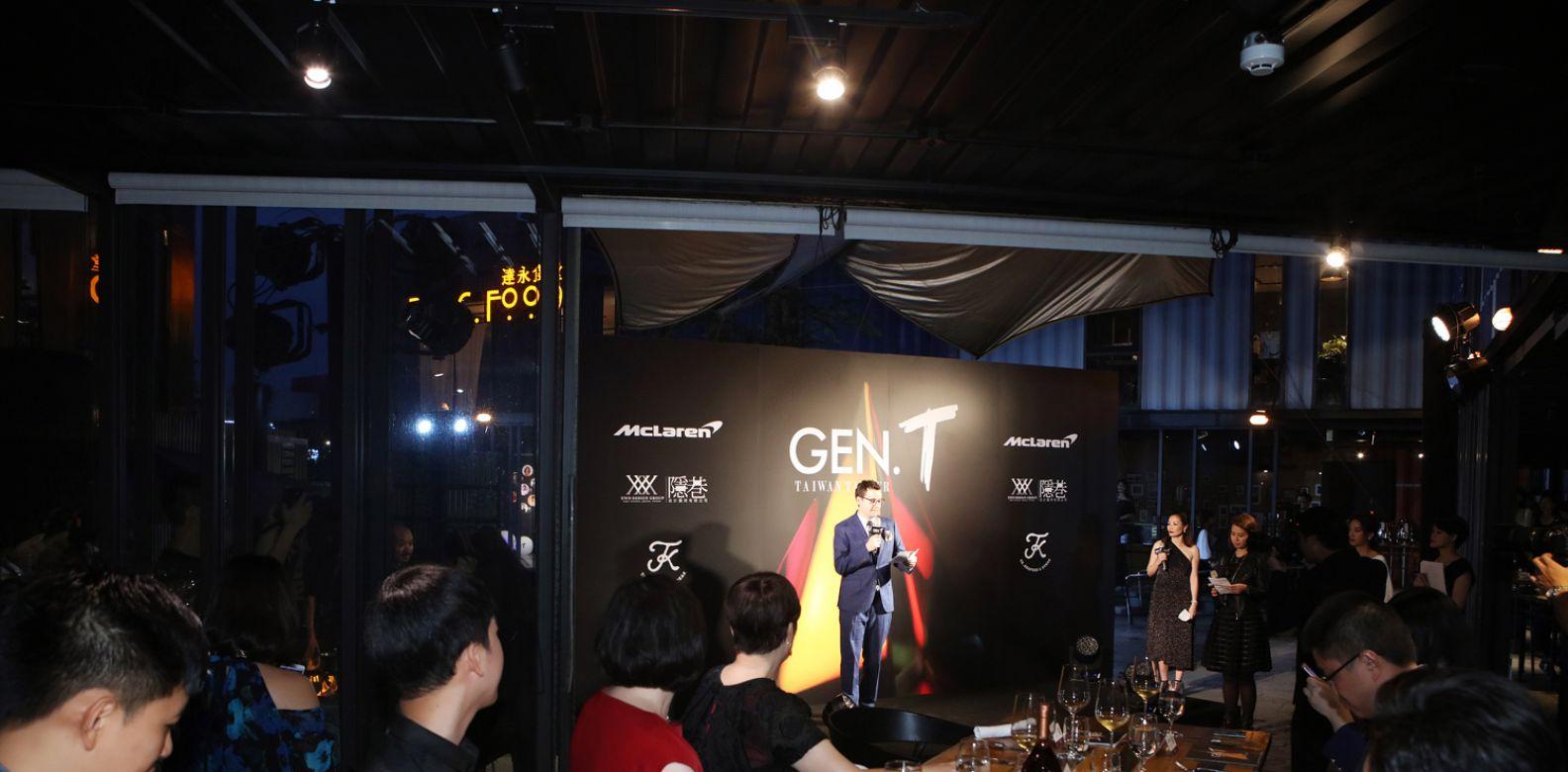 亞洲區Gen. T主編Lee Williamson特地遠從香港而來祝賀在場入選者。(喝酒不開車,安全有保障)