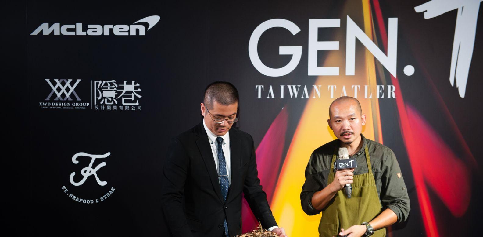 華泰大飯店集團廚藝總監暨農夫,同時也是前兩屆Gen. T入選者陳昶福(Fudy)特別為本屆晚宴設計料理。