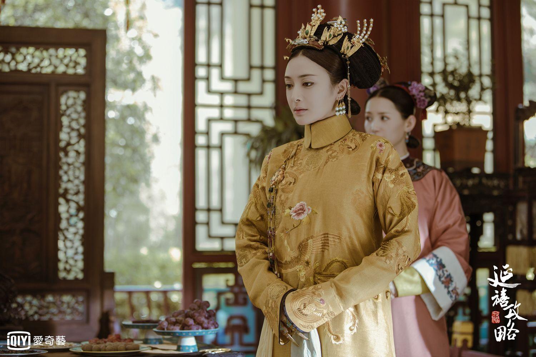 富察皇后。(圖片提供/愛奇藝台灣站)