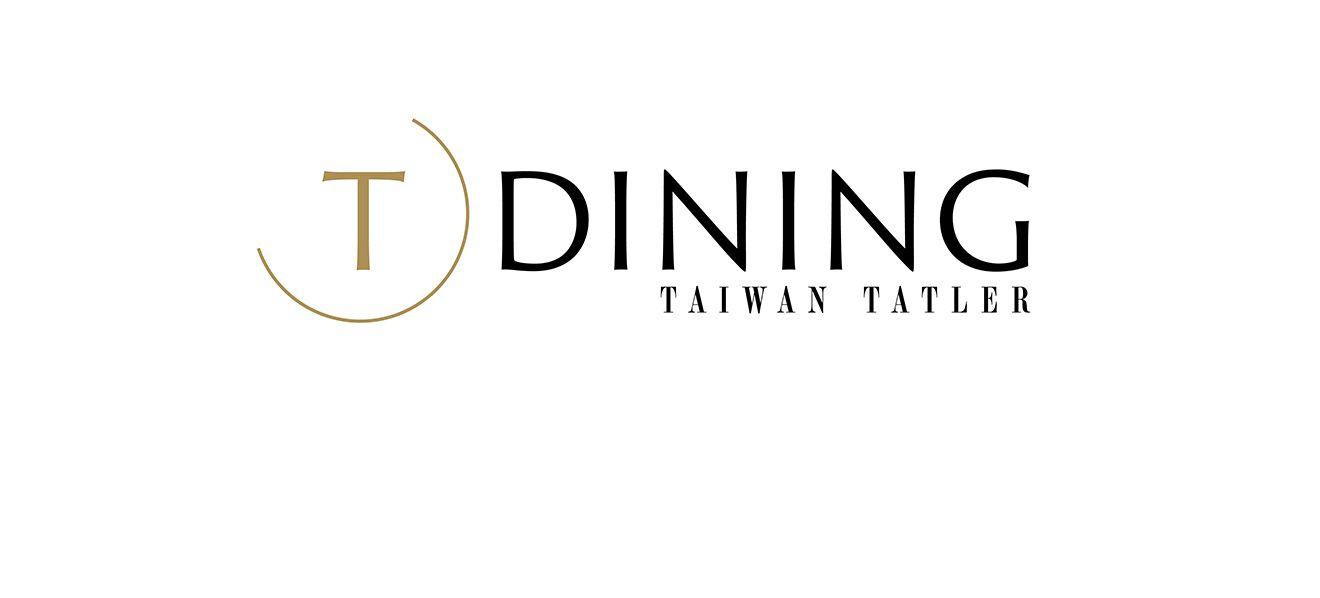 2019 T Dining台北最佳餐廳 Top 10 評審名單