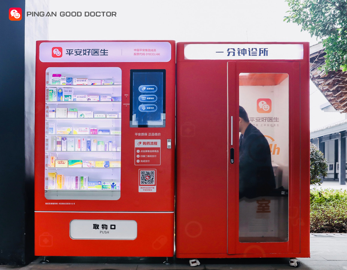 These Chinese Startups Are Using AI To Transform Healthcare