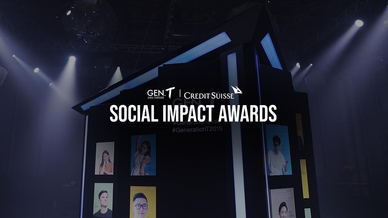 Announcing The Gen.T x Credit Suisse Social Impact Awards