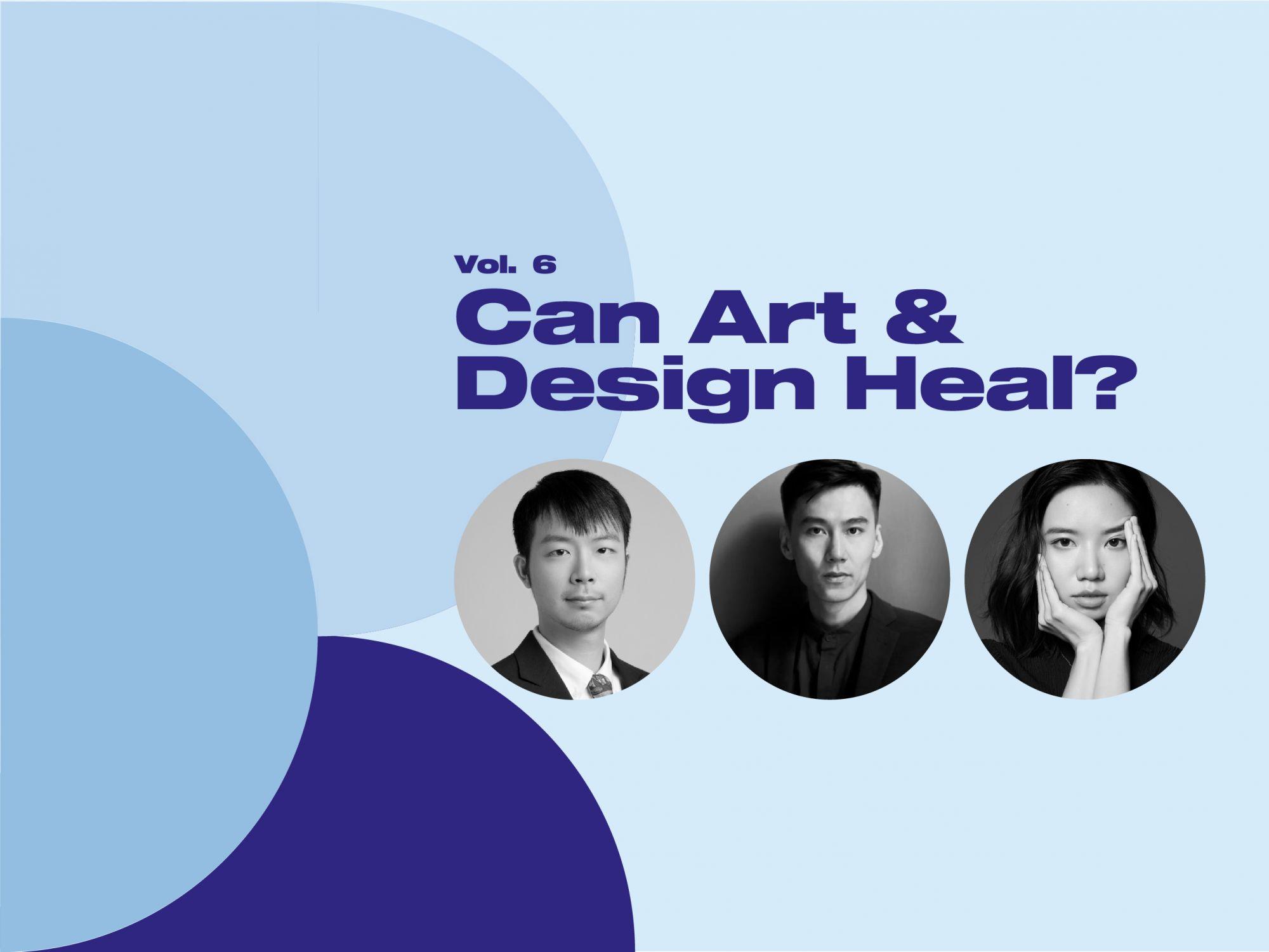 Cloud Talk: Can Art And Design Heal?