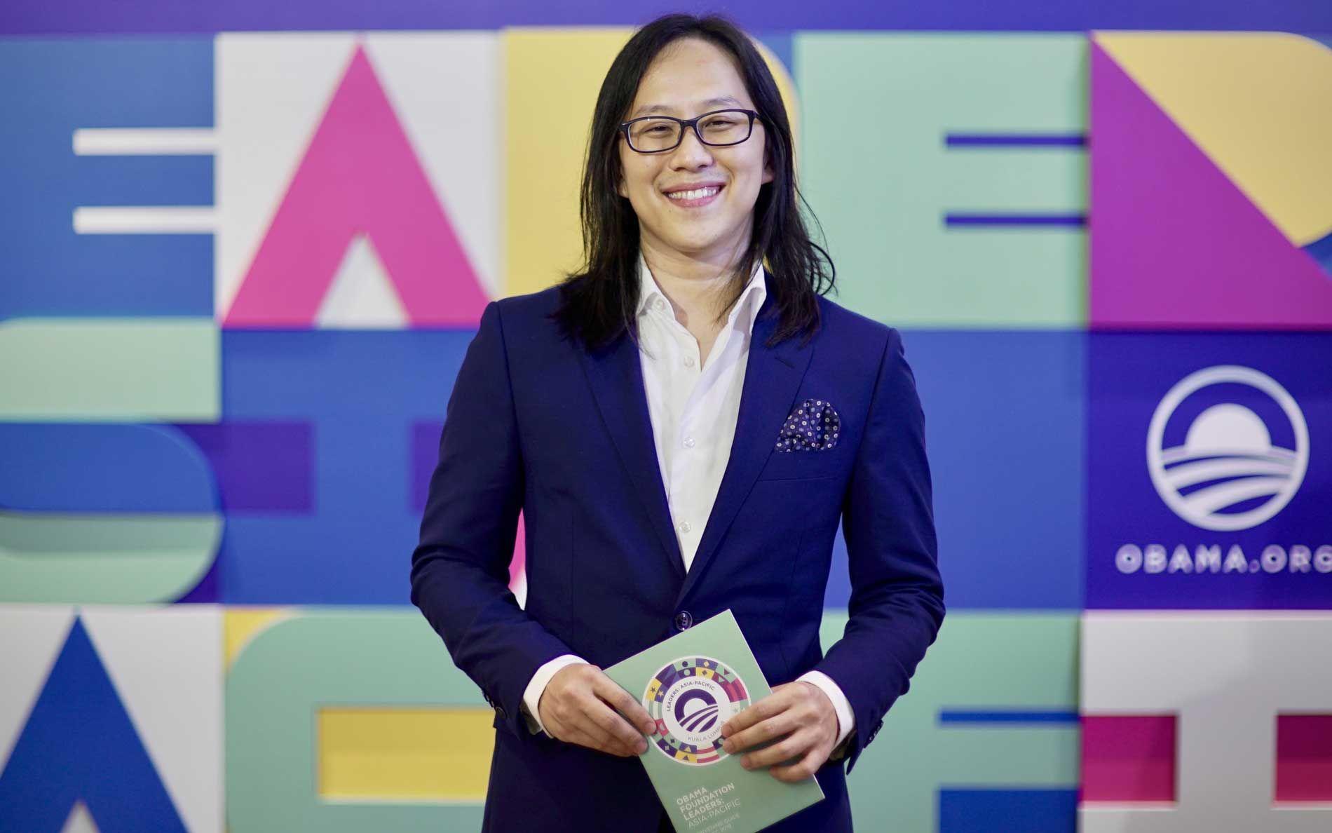 Ian Yee