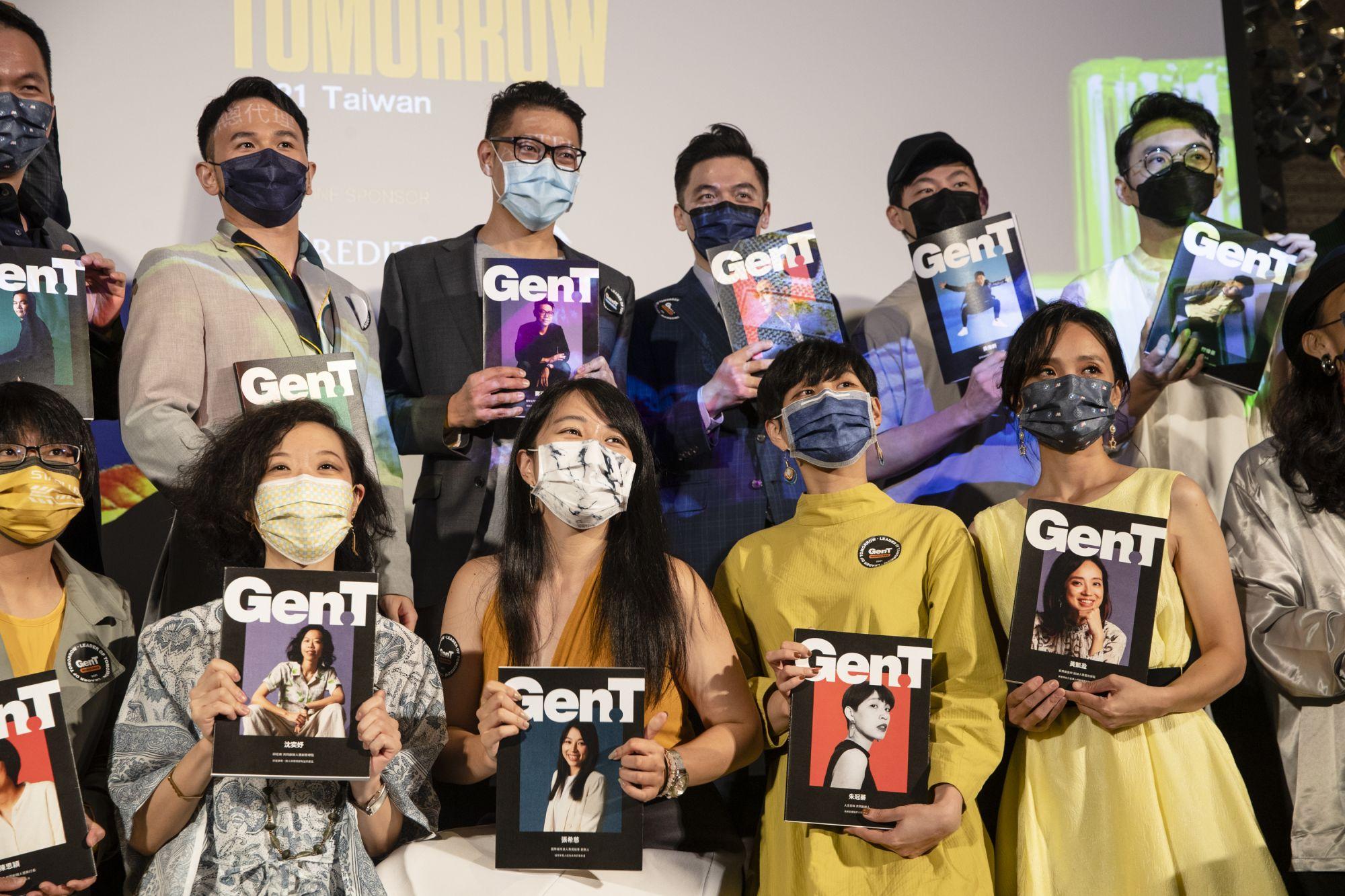 The 2021 Gen.T honourees